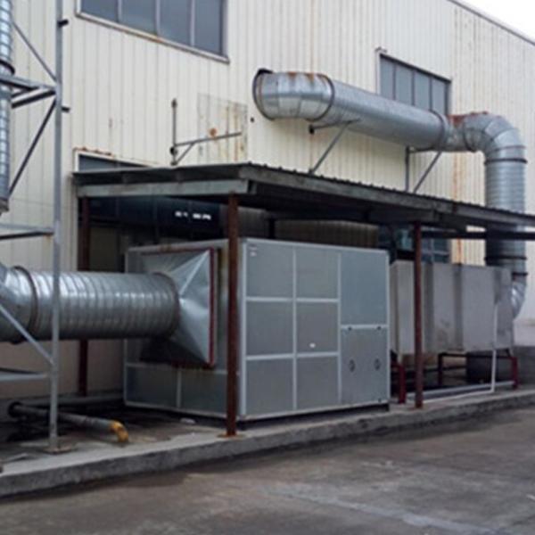 光催化氧化废气净化